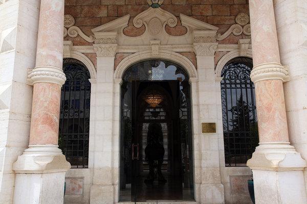 JACIR PALACE HOTEL - BETHLEHEM