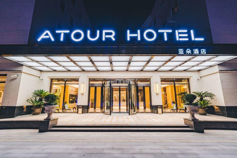 Atour Hotel Changqing Road