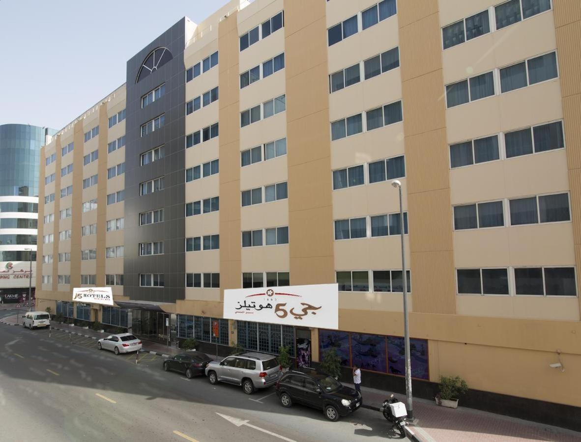 J5 Hotels BurDubai