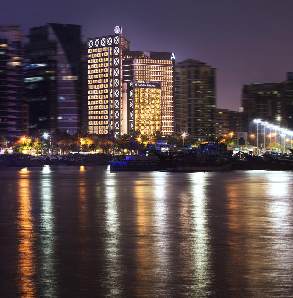 Al Bandar Rotana