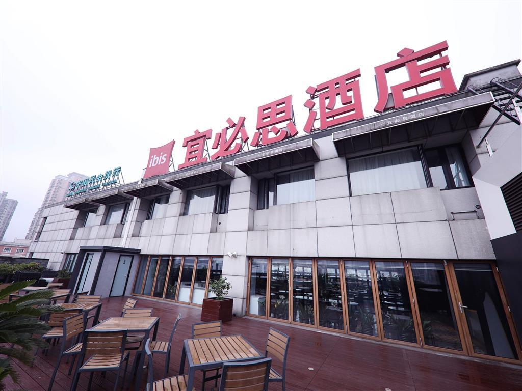 Ibis Shanghai Yu Garden