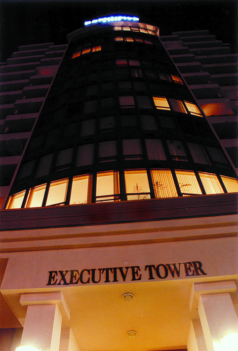 Executive Airport Plaza Richmond